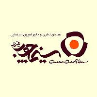 size-logo_0009_bag-kochik